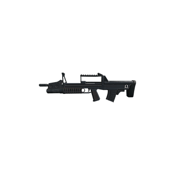 ADS Rifle__Skins