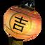 Sonar Buoy - Lantern
