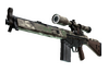 G3SG1 | VariCamo (Factory New)