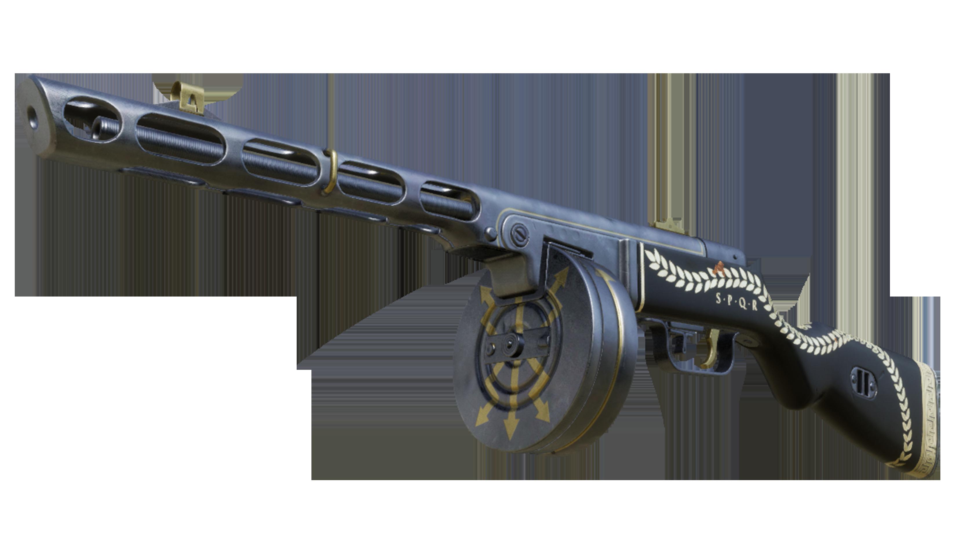 PPSh 41   Gladiator (Battle Hardened)