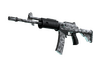 StatTrak™ Galil AR | Shattered (Factory New)
