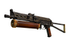 StatTrak™ PP-Bizon | Antique (Factory New)