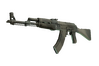 Souvenir AK-47 | Safari Mesh (Factory New)